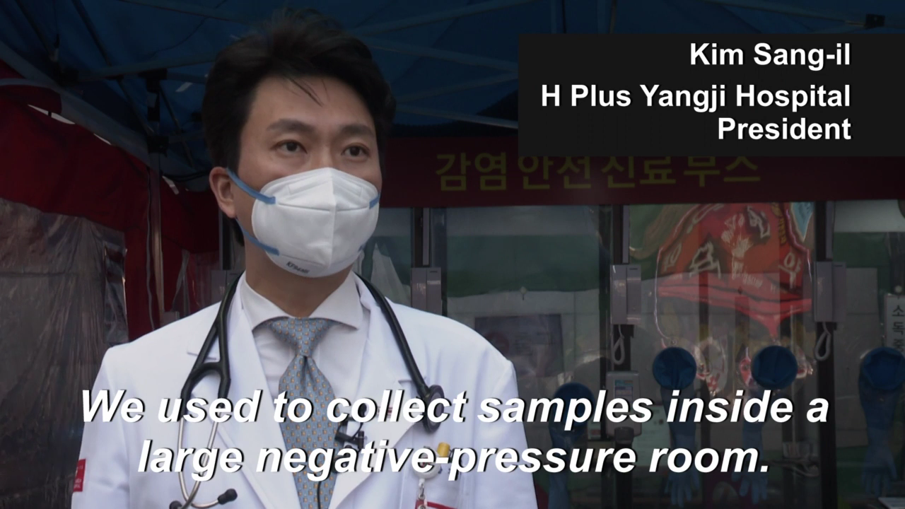 [AFP] Coronavirus: South Korea dials up testing with hospital 'phone booth'